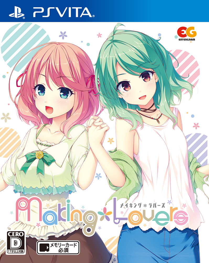 【予約】Making*Lovers 通常版 PSVita版