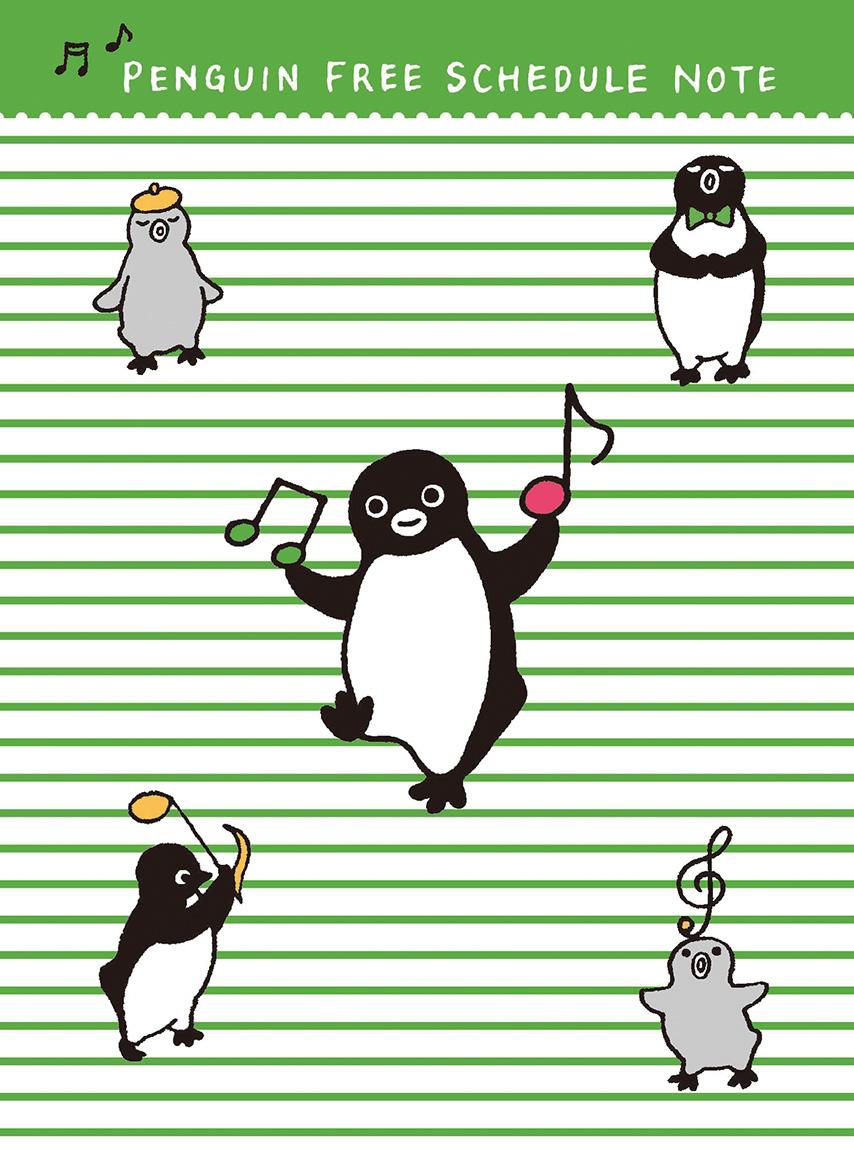 楽天ブックス suicaのペンギンフリースケジュールノート green