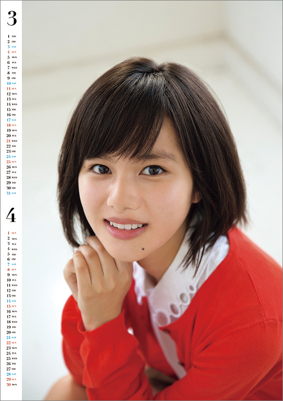 松風理咲カレンダー
