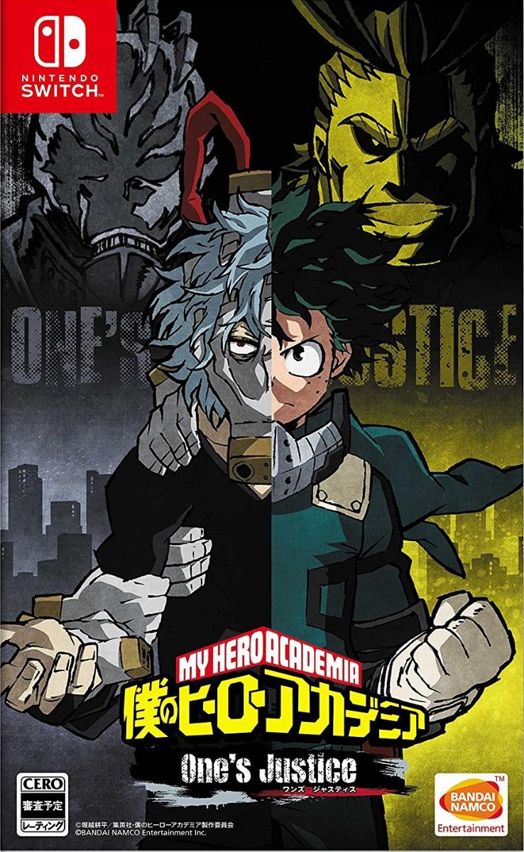 f02093e4b1fe 楽天ブックス: 僕のヒーローアカデミア One's Justice Nintendo Switch版 ...