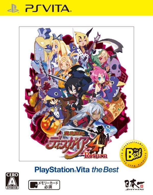 魔界戦記ディスガイア4 Return PlayStation Vita the Best【楽天ブックス】
