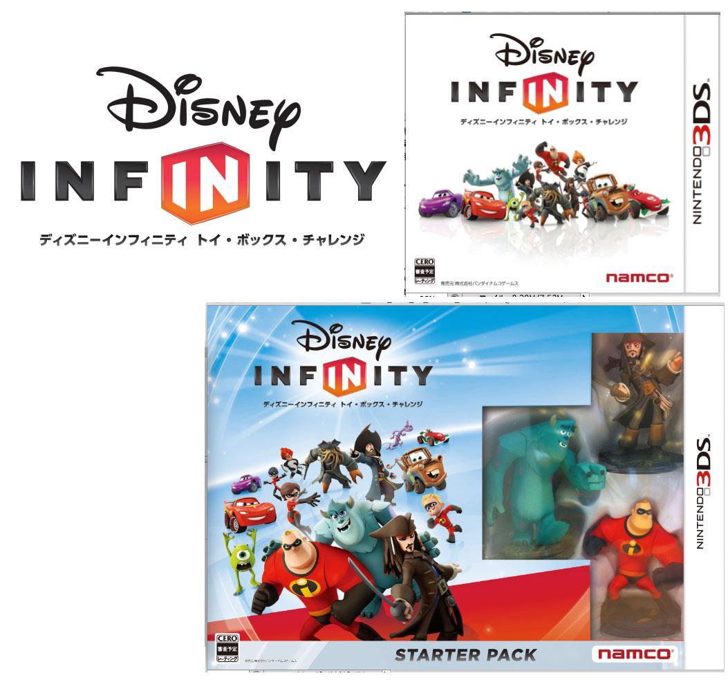 楽天ブックス: ディズニー インフィニティ トイ・ボックス・チャレンジ