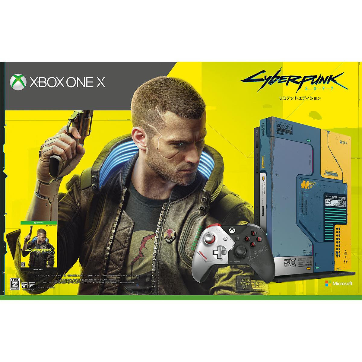 【予約】Xbox One X サイバーパンク2077 リミテッドエディション
