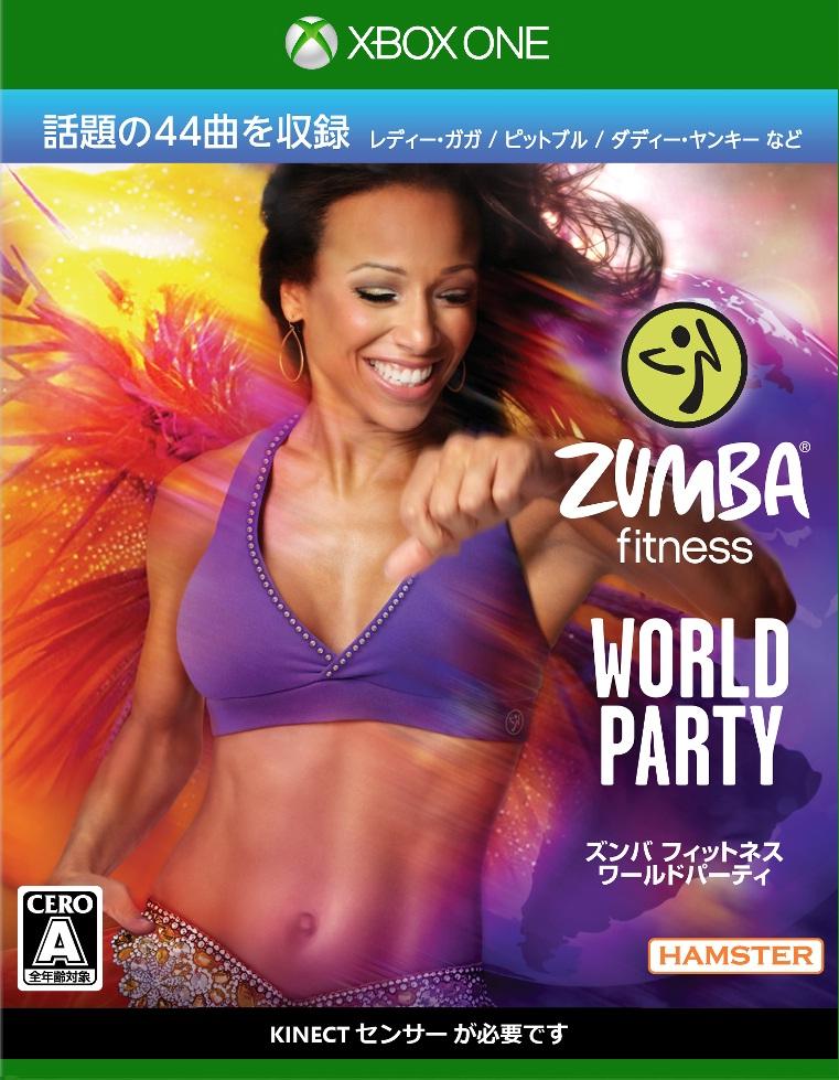ズンバ フィットネス ワールドパーティ