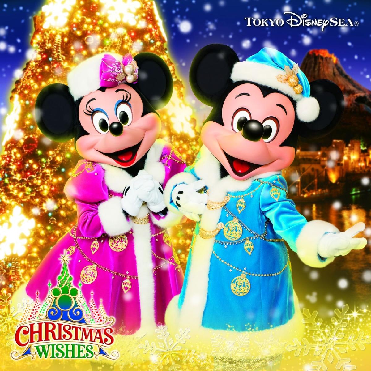 楽天ブックス: 東京ディズニーシー クリスマス・ウィッシュ 2017