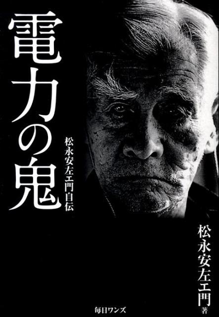 有門勇人 - JapaneseClass.jp
