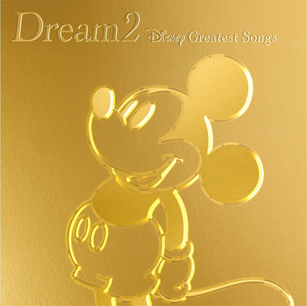 楽天ブックス: ドリーム2~ディズニー・グレイテスト・ソングス~ 邦楽