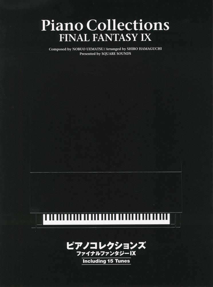 ピアノコレクションズファイナルファンタジー9