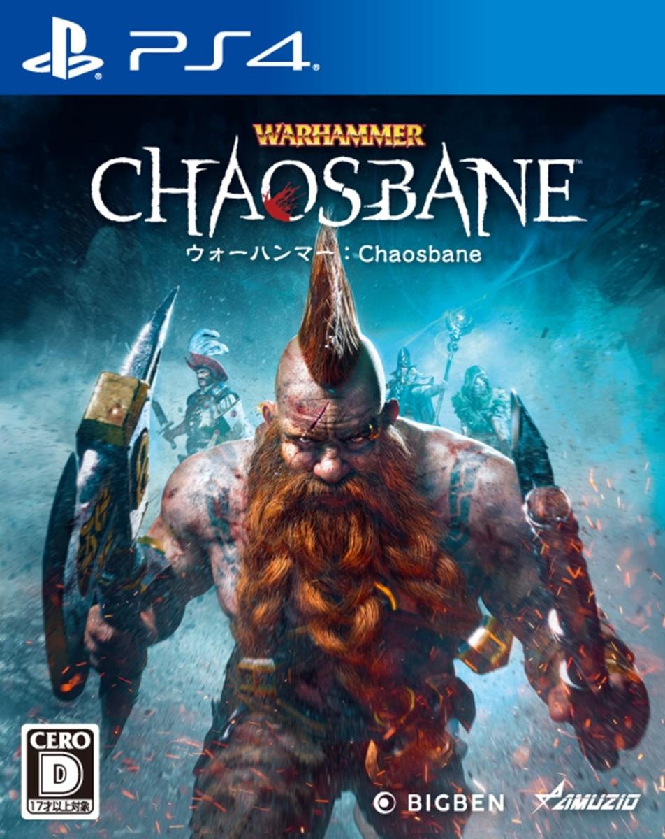 PS4 ウォーハンマー:Chaosbane
