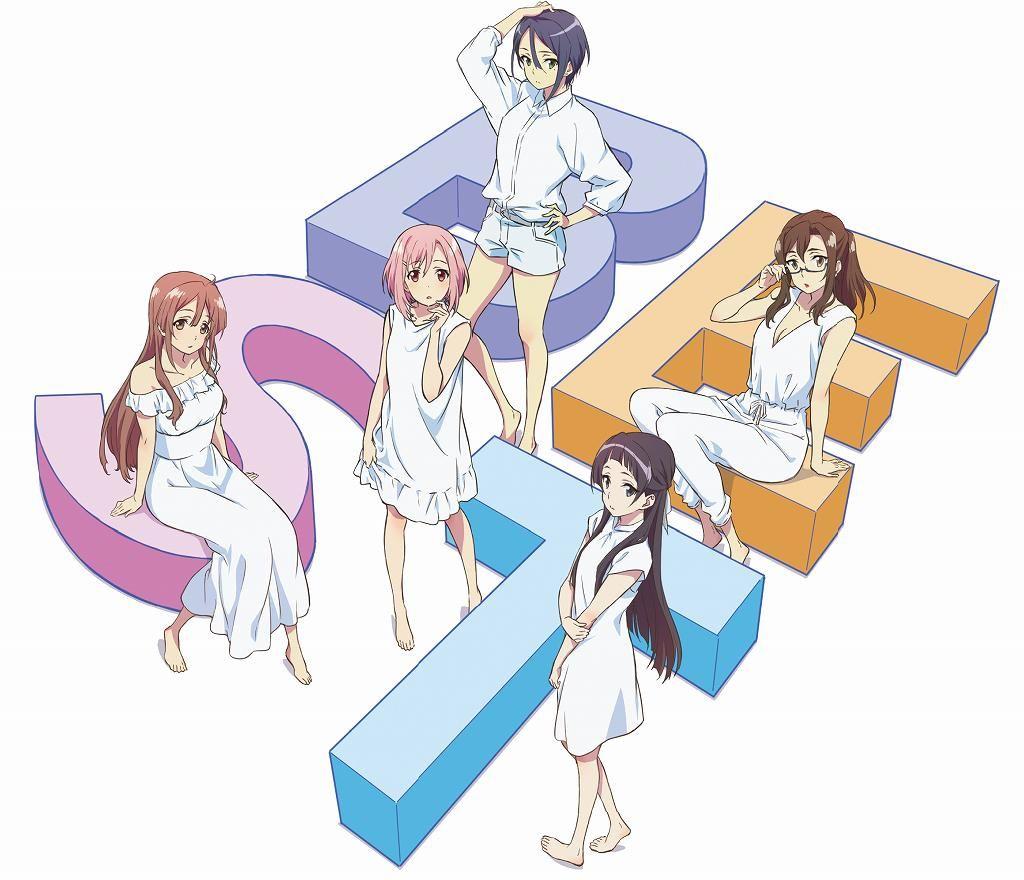 楽天ブックス Tvアニメ サクラクエスト Cd Box Sakura Quest Best
