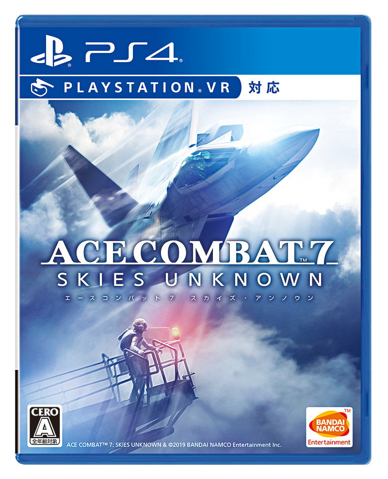 ACE COMBAT 7: SKIES UNKNOWN 通常版 PS4版