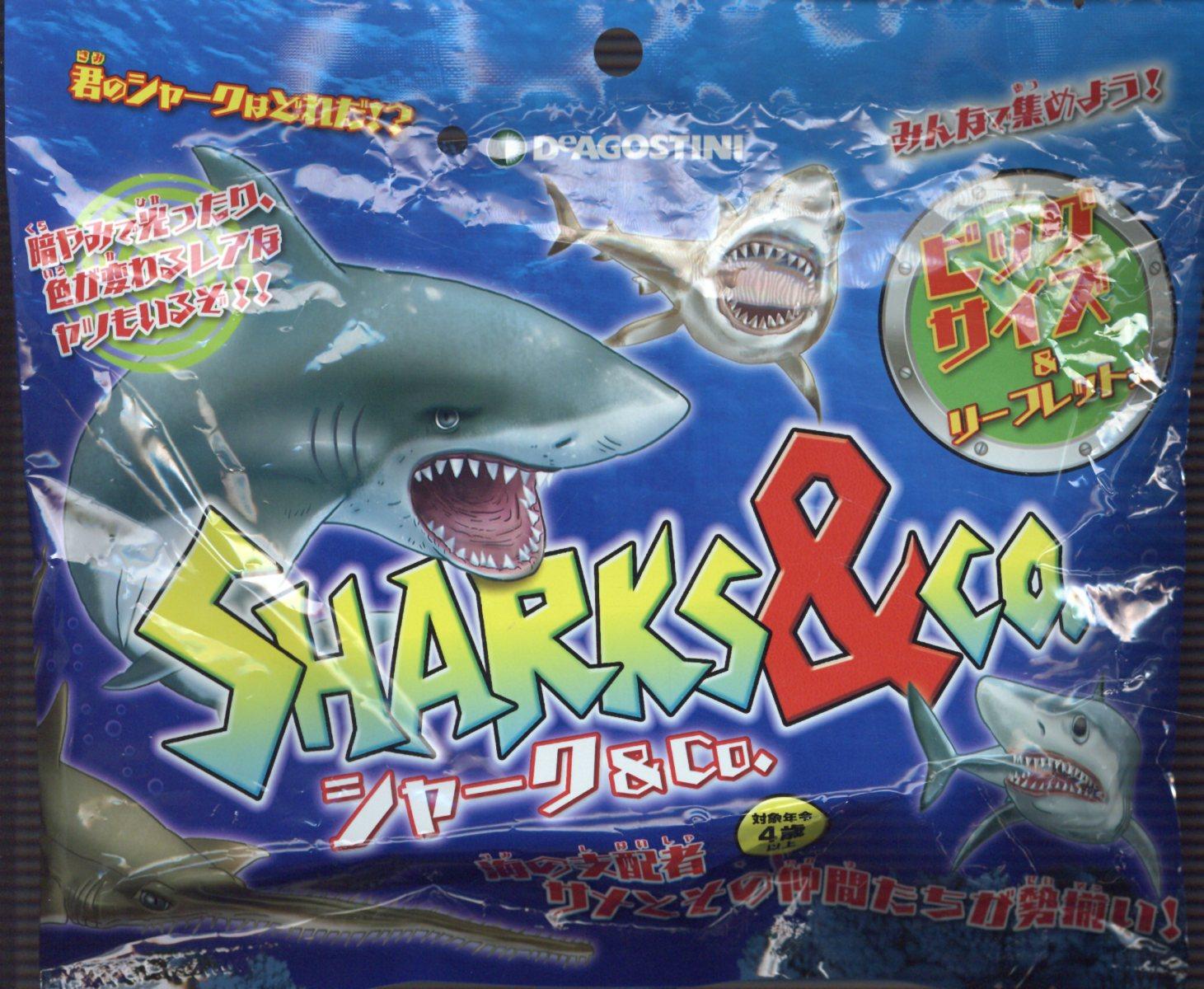 アンド コー シャーク 暗闇で光る海のモンスターを集めよう!食玩フィギュア「シーモンスターズ&Co.(アンドコ)」が9月21日より登場!!人間に顔がそっくりなブロブフィッシュも