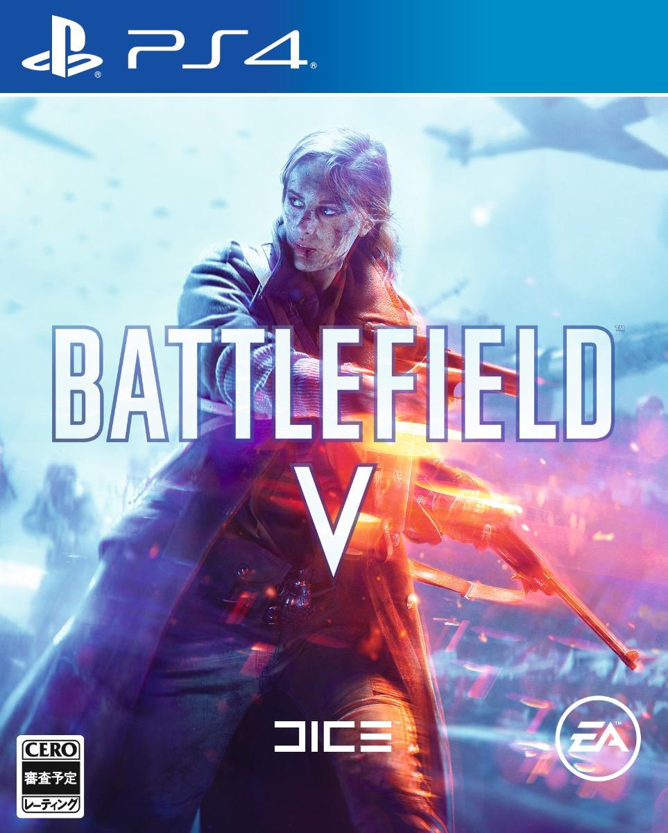 Battlefield V PS4版【楽天ブックス】