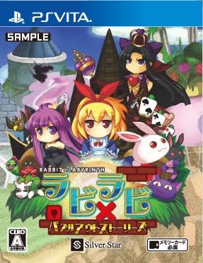 ラビ×ラビ パズルアウトストーリーズ PS Vita版