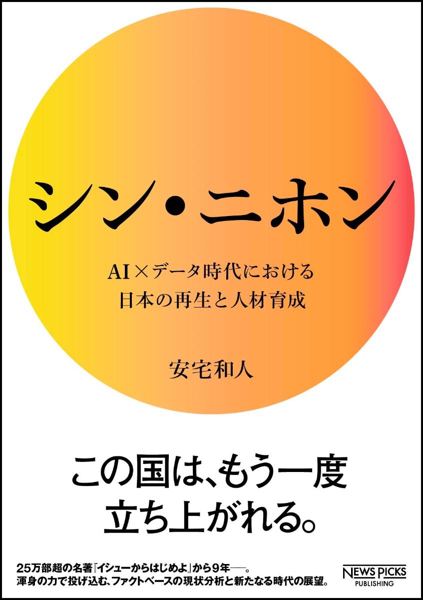 https://shop.r10s.jp/book/cabinet/3041/9784910063041.jpg
