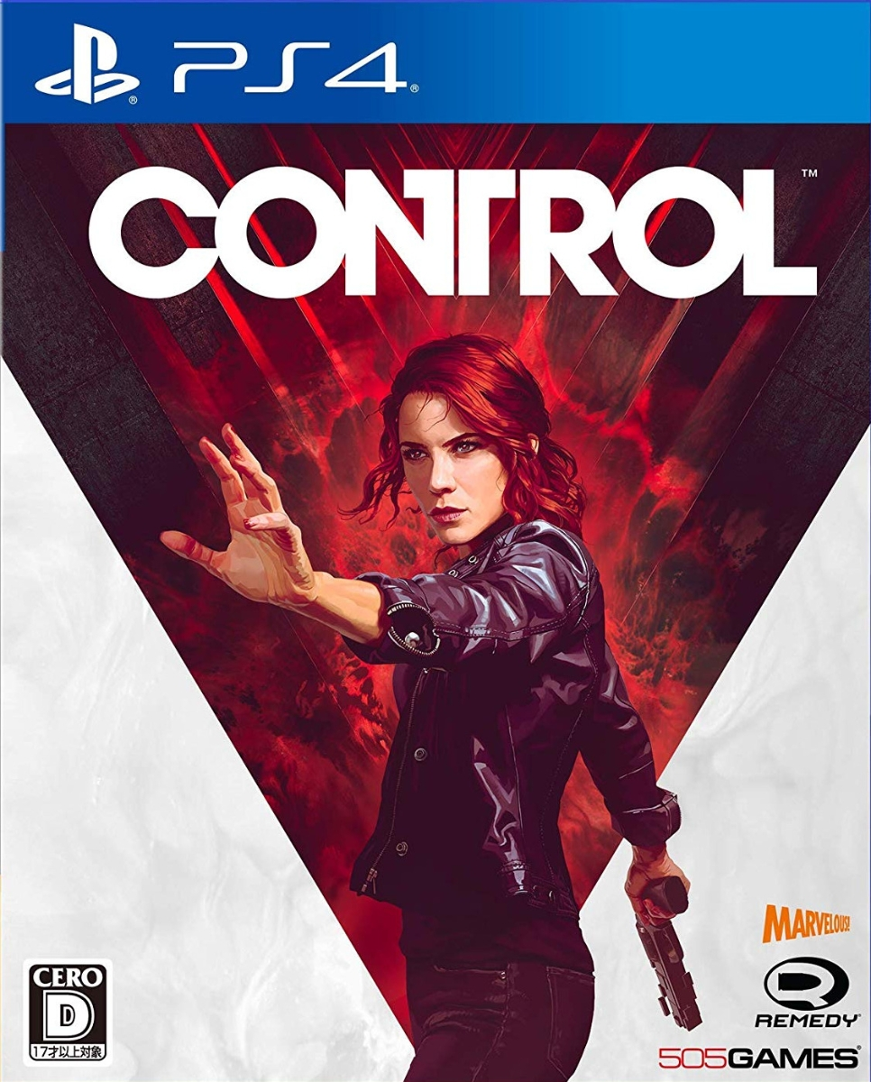 CONTROL(コントロール)