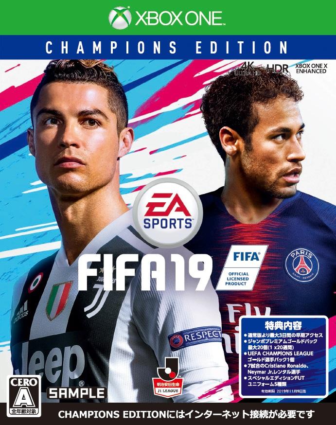 FIFA 19 Champions Edition XboxOne版