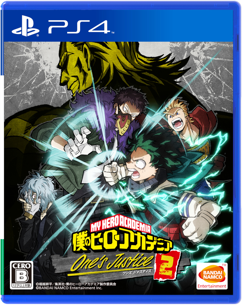PS4 僕のヒーローアカデミア One's Justice2 PS4版