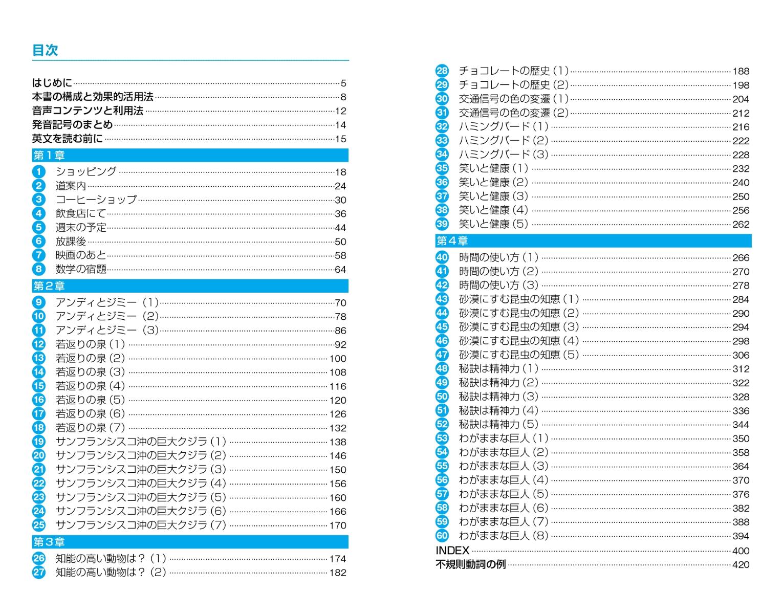 楽天ブックス: 速読英単語 中学版 改訂版 - 風早 寛 - 9784865313123 : 本