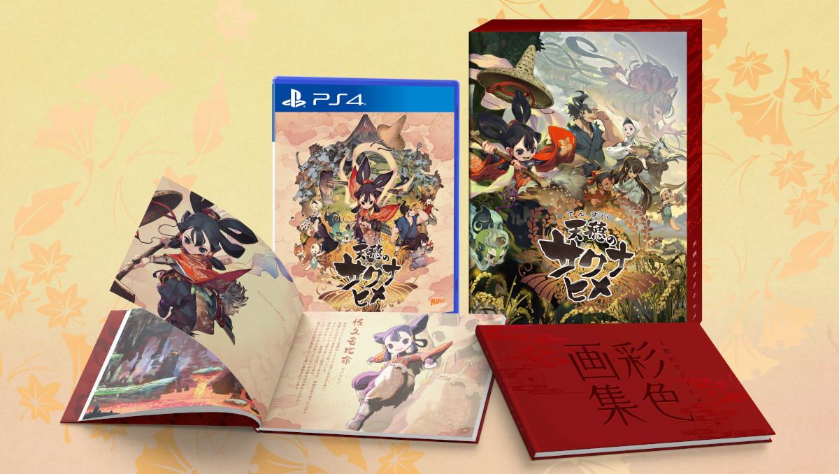 【予約】天穂のサクナヒメ 彩色画集付限定版 PS4版