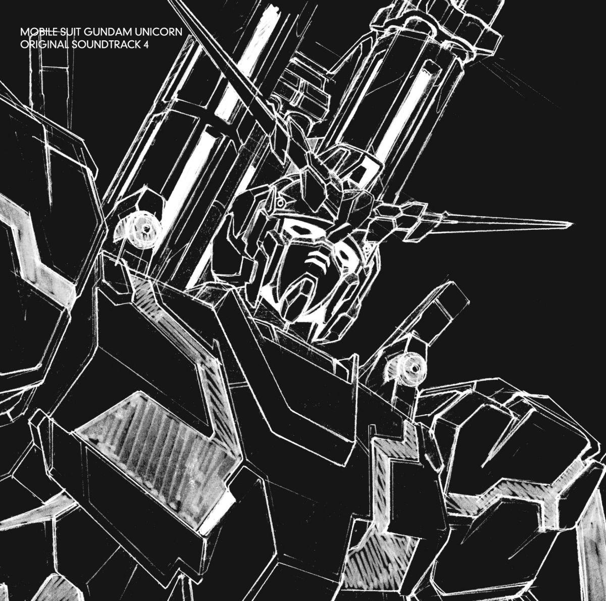 楽天ブックス 機動戦士ガンダムuc オリジナルサウンドトラック4 澤野弘之 Cd
