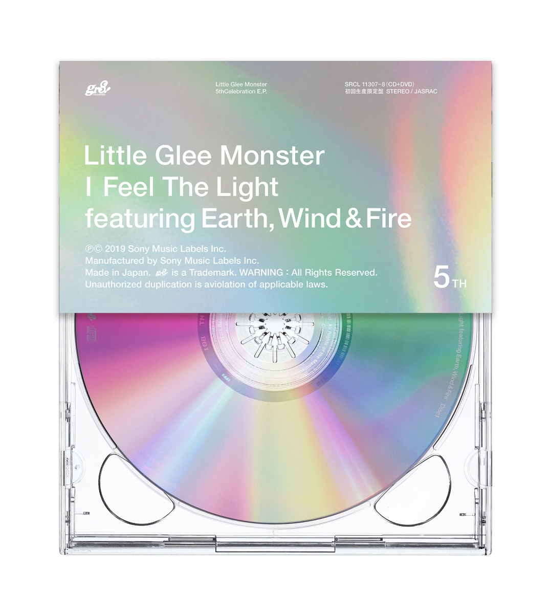 Little Glee Monster I Feel The Light (初回限定盤 CD+DVD)