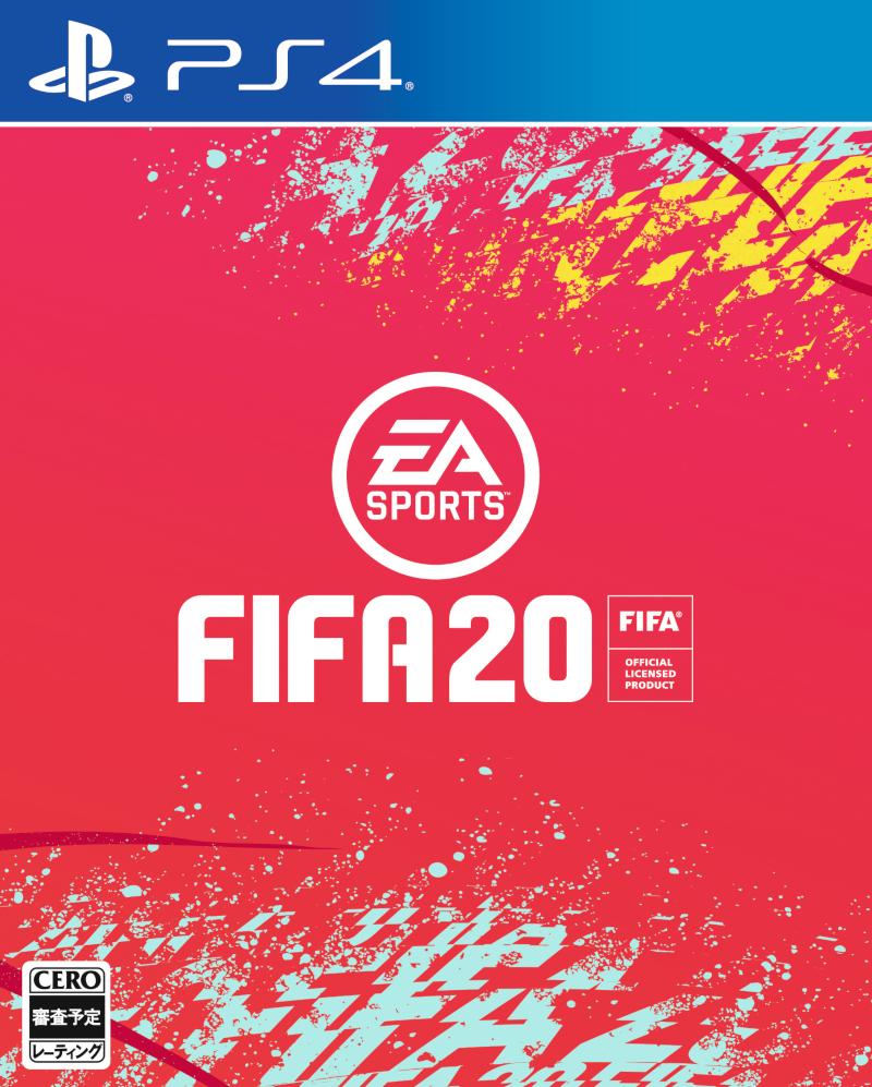【予約】FIFA 20