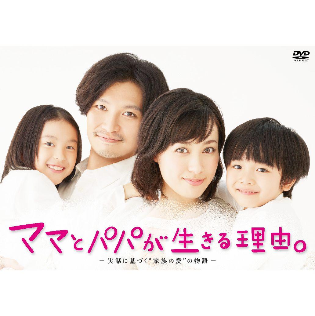 大 恋愛 ディレクターズ カット