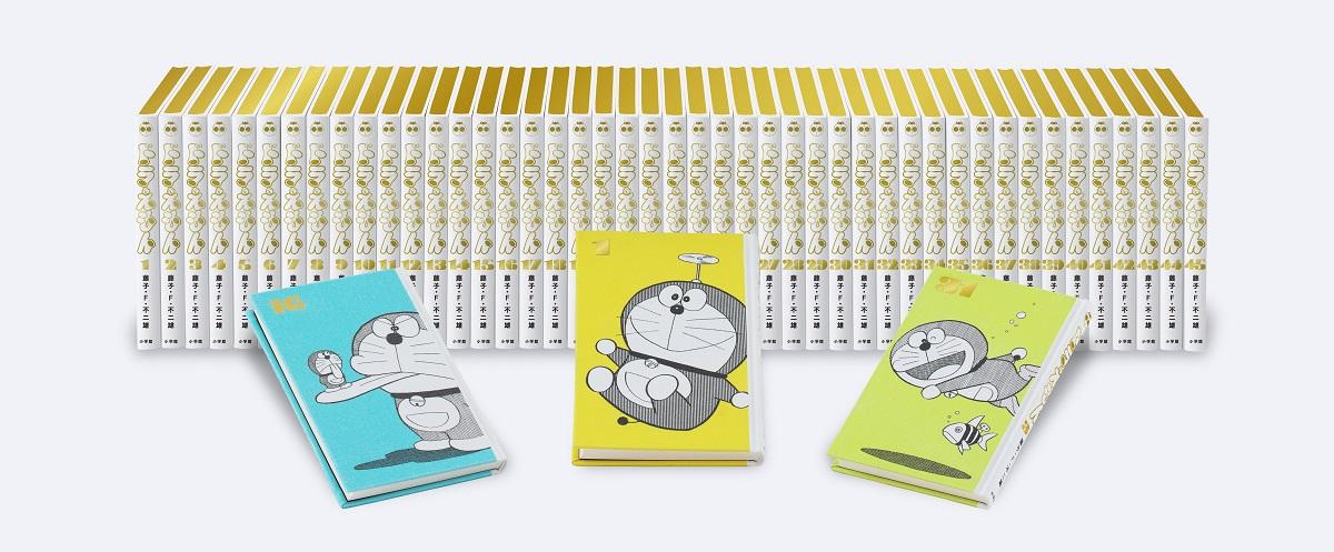 【楽天ブックス限定 オリジナル配送BOX】100年ドラえもん<br />50周年メモリアルエディション 『ドラえもん』全45巻・豪華愛蔵版セット