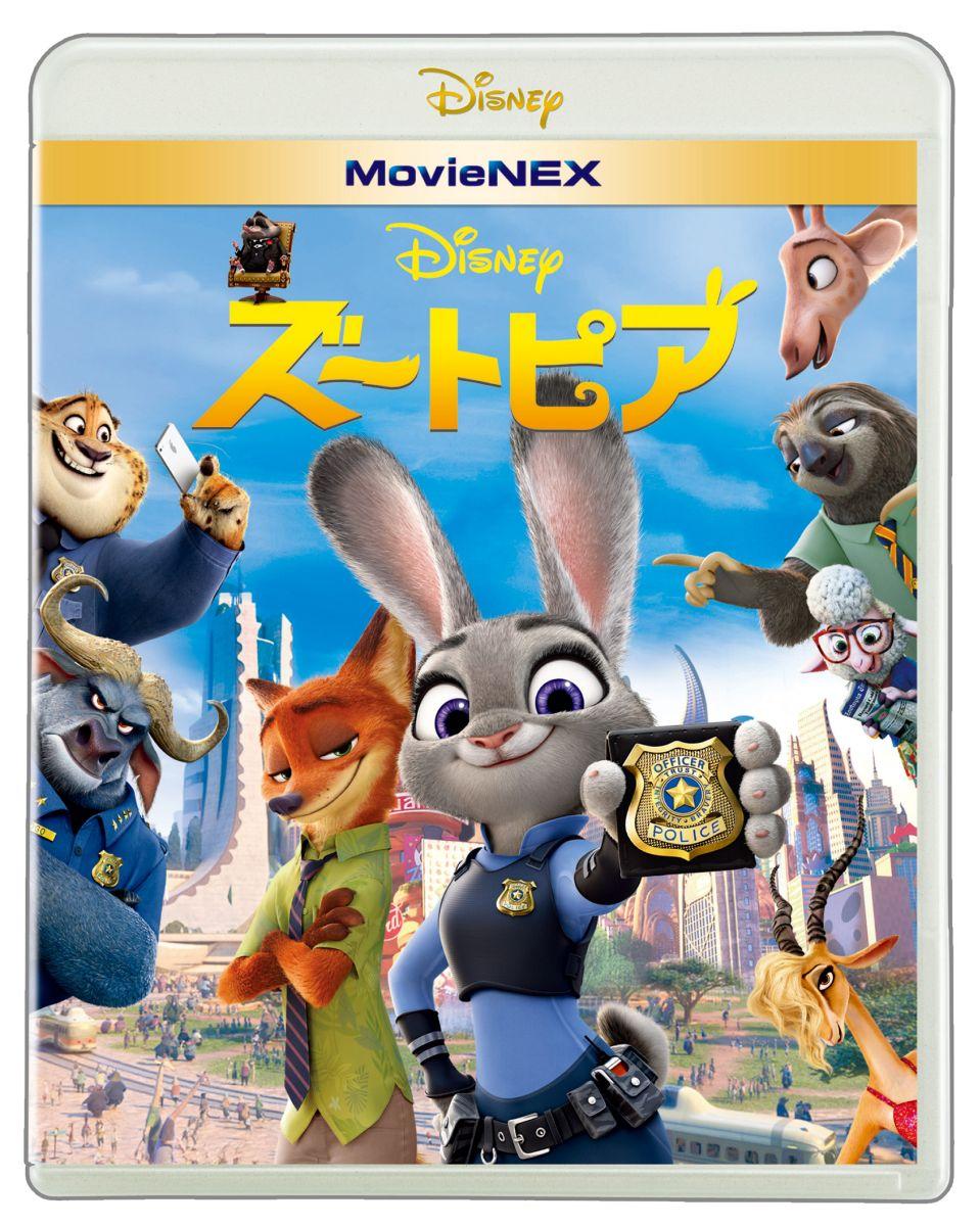 楽天ブックス: ディズニー・アニメーション最新作!「ズートピア」2016