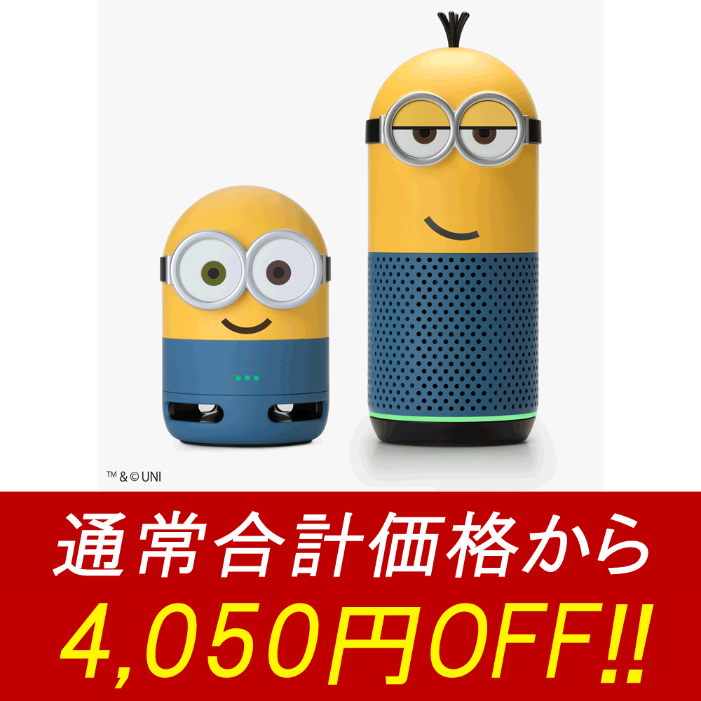 Clova Friends mini MINIONS セット