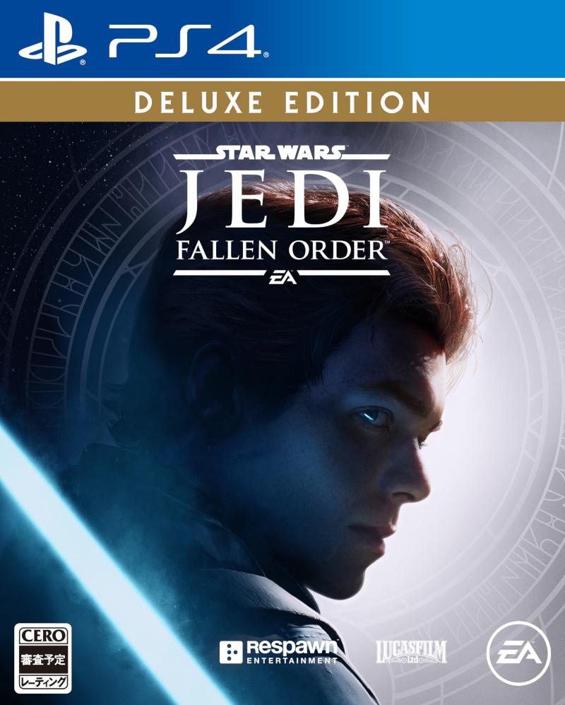 Star Wars ジェダイ:フォールン・オーダー デラックス エディション