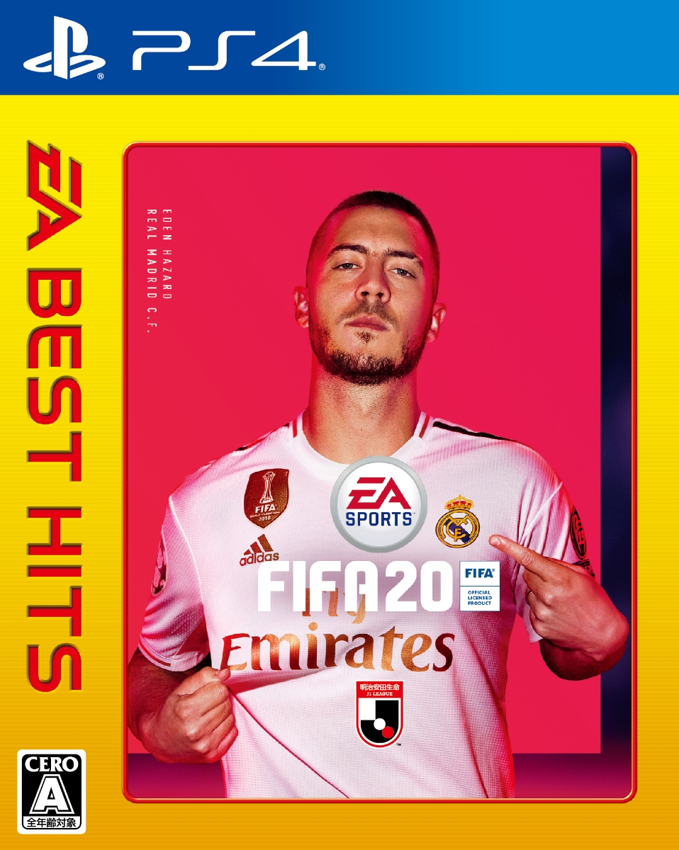 【予約】EA BEST HITS FIFA 20