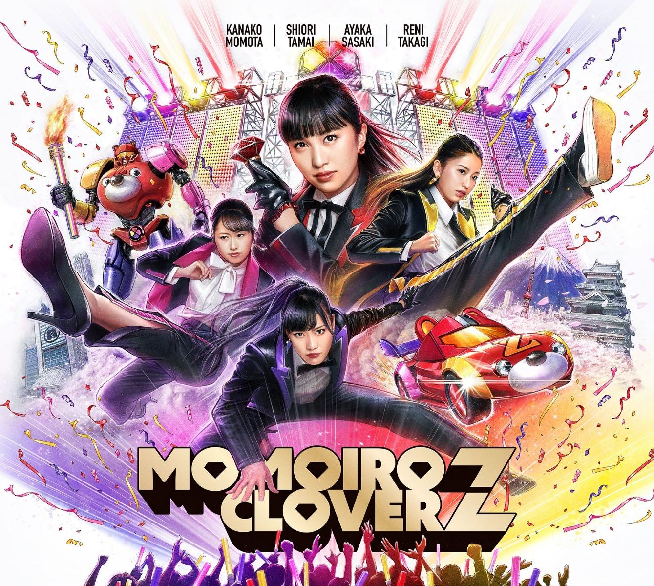 楽天ブックス Momoiro Clover Z 初回限定盤a Cd Blu Ray