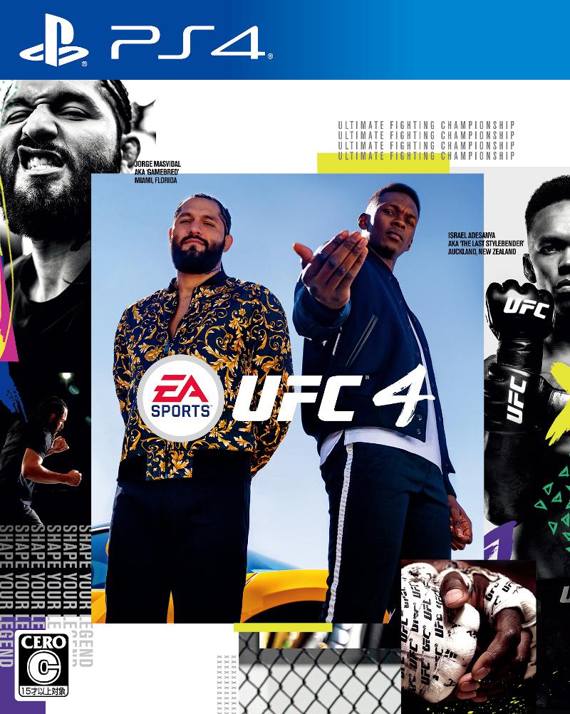 【予約】EA SPORTS UFC 4