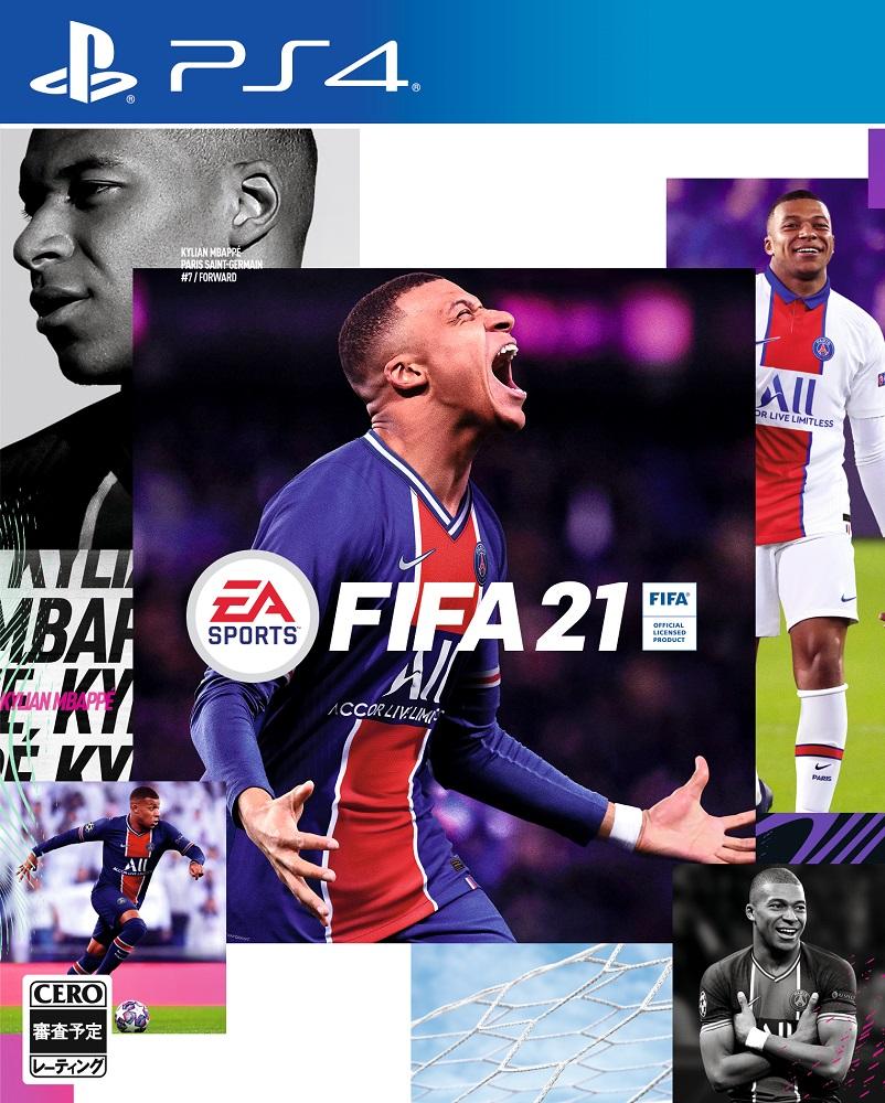 【予約】FIFA 21