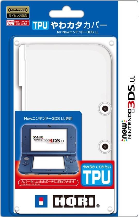 TPUやわカタカバー for Newニンテンドー3DSLL