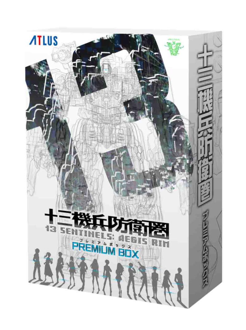 PS4 十三機兵防衛圏 プレミアムボックス 【楽天ブックス限定特典:内容未定】