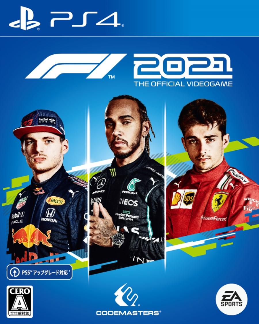 【予約】【特典】F1 2021 PS4版(【予約同梱特典】DLC)
