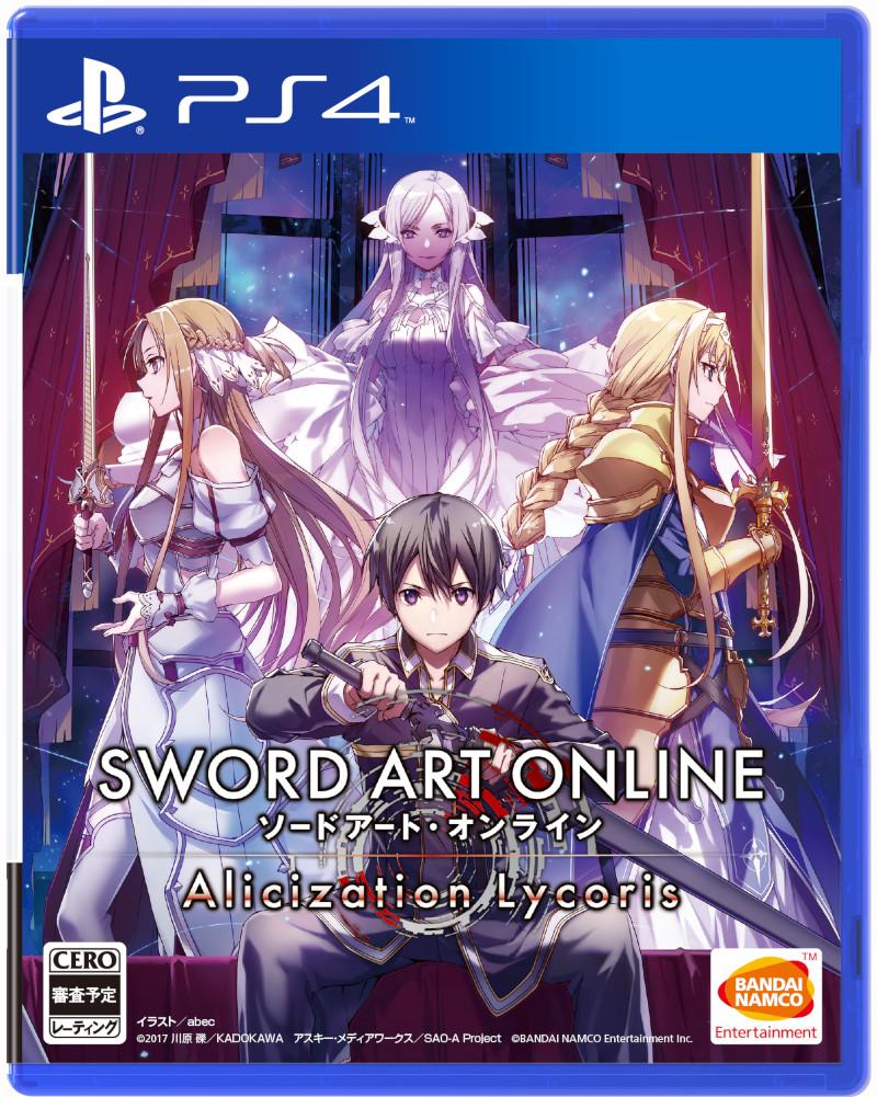 PS4 ソードアート・オンライン アリシゼーション リコリス 初回限定生産版