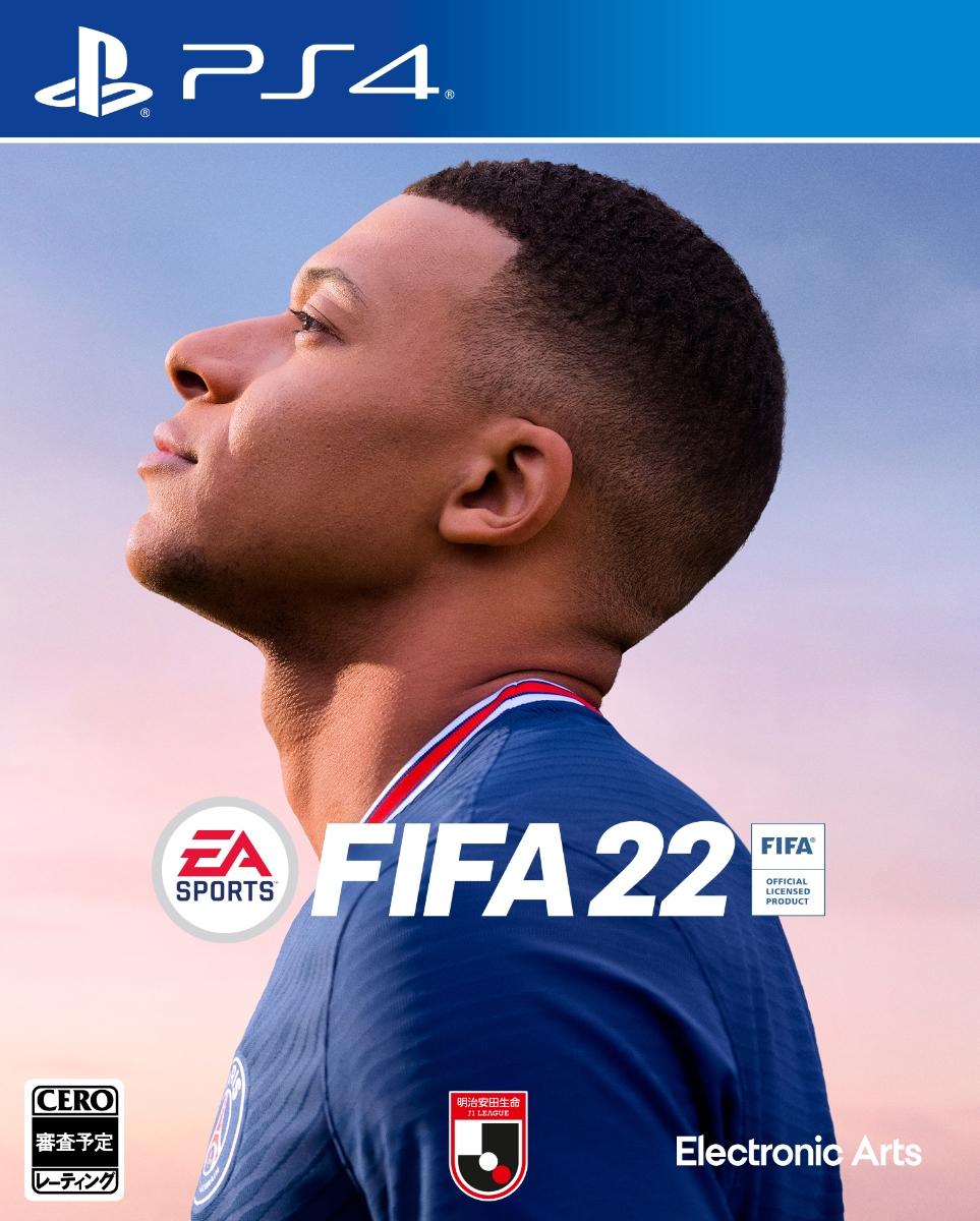 【予約】【特典】FIFA 22 PS4版(【予約同梱特典】DLC)