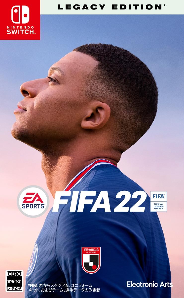【予約】FIFA 22 Legacy Edition