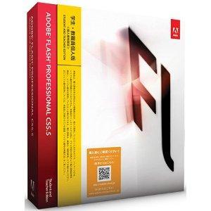 学生・教職員個人版 Flash Pro 5.5 WIN 日本語