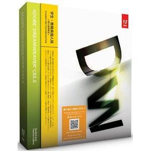 学生・教職員個人版 Dreamweaver 5.5 MAC 日本語
