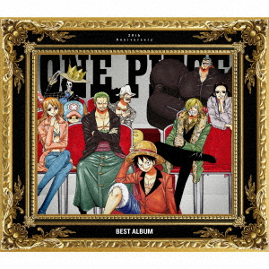 (V.A.) ONE PIECE 20th Anniversary BEST ALBUM (初回限定豪華版 CD+Blu-ray)