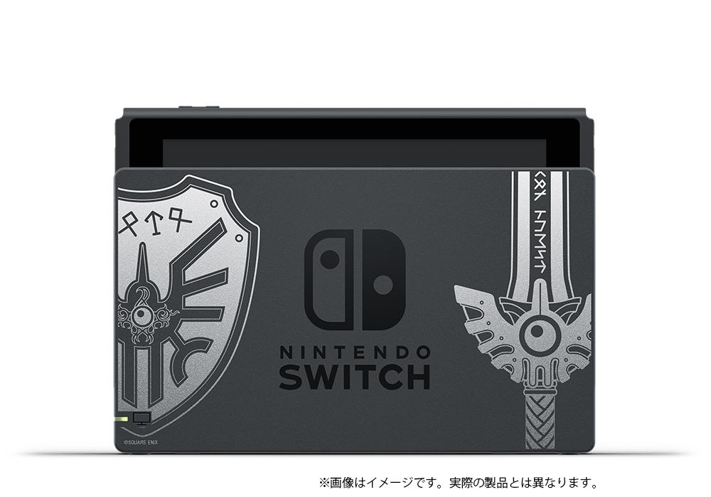 【予約】Nintendo Switch ドラゴンクエストXI S ロトエディション