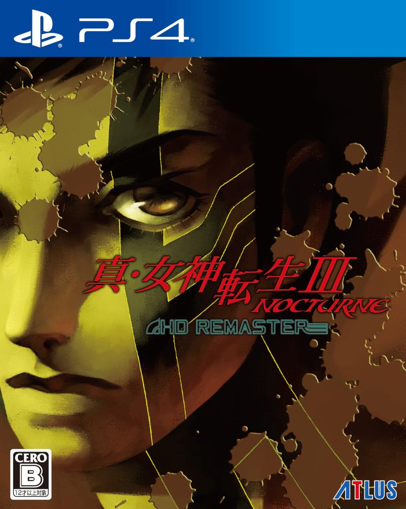 【楽天ブックス限定特典】真・女神転生III NOCTURNE HD REMASTER PS4 通常版(オリジナルメタルカードケース)