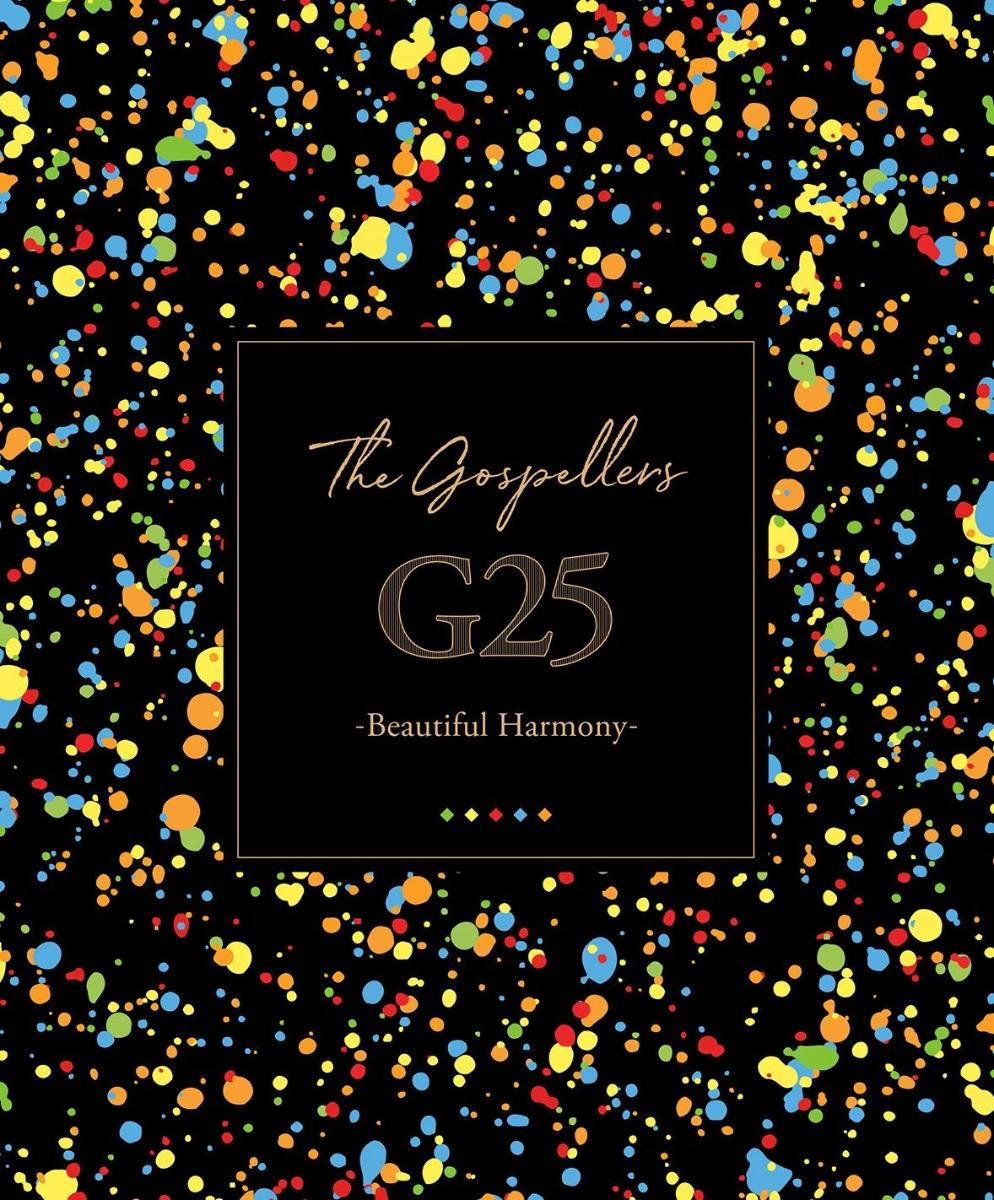 ゴスペラーズ G25 -Beautiful Harmony- (初回限定盤 5CD+Blu-ray)