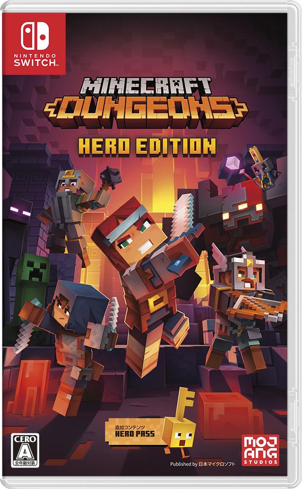 Minecraft Dungeons Hero Edition Switch版