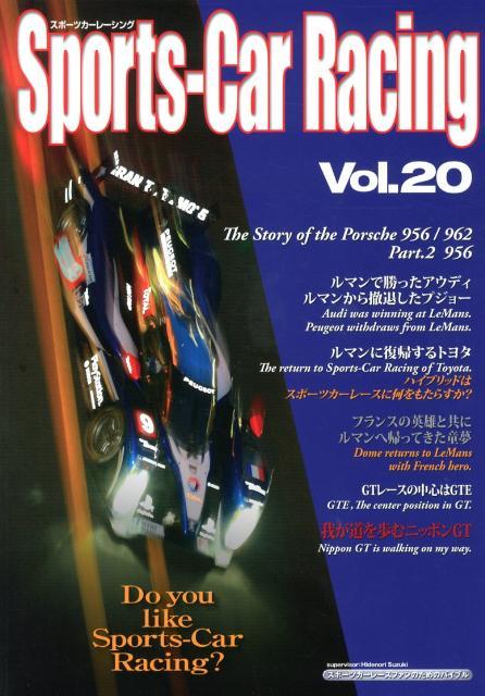 Sports CarRacing(vol.20)[Sports CarRacingGr]
